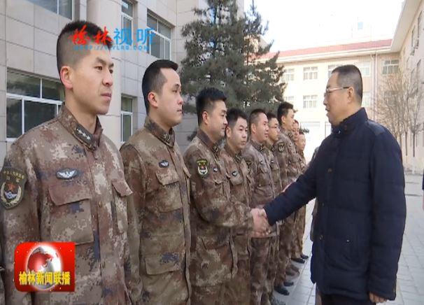 李春临慰问驻榆部队一线职工 并检查节前安全生产工作