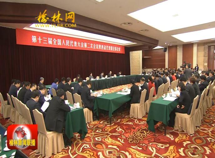 刘国中在审议两高工作报告时强调 完善社会矛盾纠纷多元化解机制