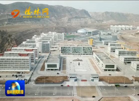 府谷:建设民生工程 增强群众获得感