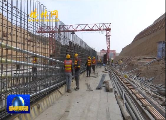 点击观看《神木:交通项目复工复产 助推经济高质量发展》