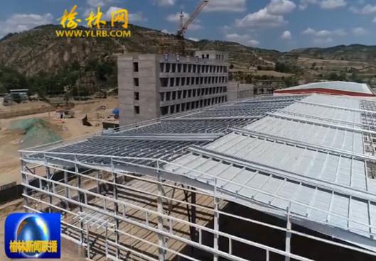 清涧:厚植产业竞争力 提升红枣附加值