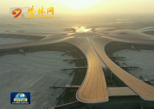 点击观看《北京大兴国际机场主要工程今天竣工》