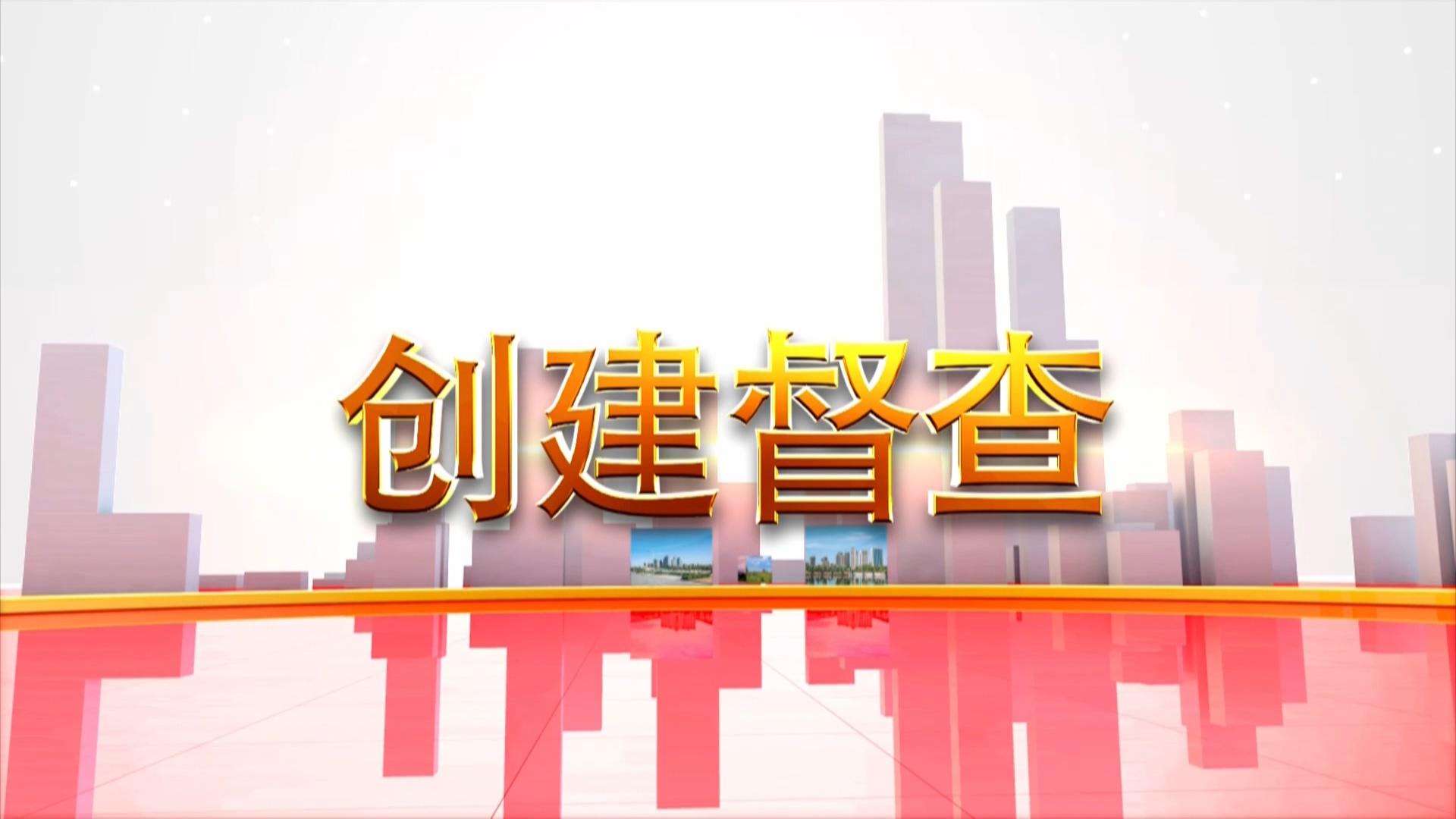 【创建督查】治理大气污染 保卫榆林蓝天 2019-07-03