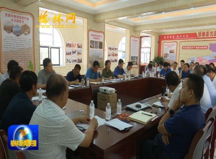 马秀岚带领相关部门在米脂县高西沟村考察学习