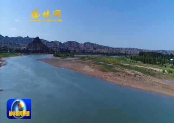 府谷墙头:强化基础设施 建设宜居宜业新村