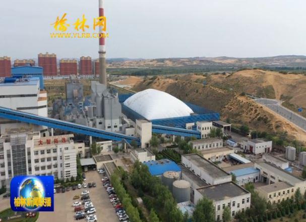 榆林:加快环保型储煤场建设 11月前607家全部完成