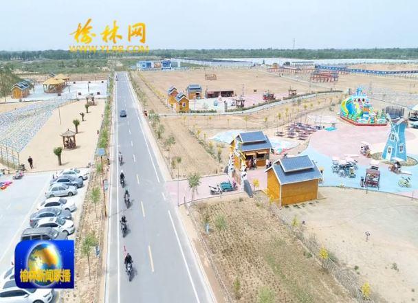 点击观看《榆阳区:依托产业制度改革 壮大农村集体经济》