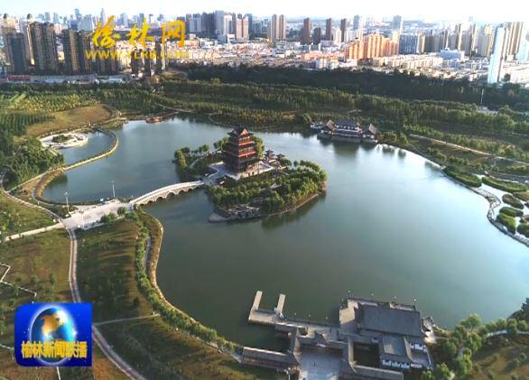 点击观看《榆林:70年 由内陆小城向区域中心城市转变》