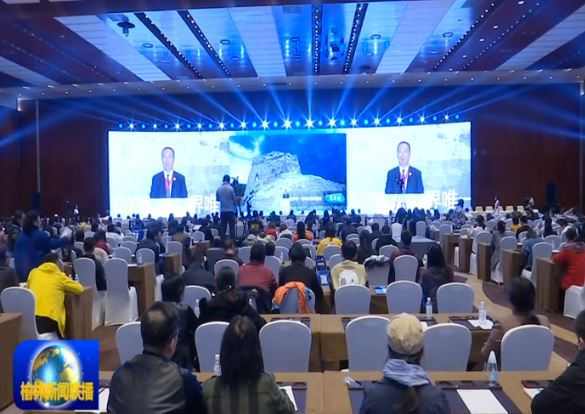 李春临出席2019冬博会开幕式并作主题演讲