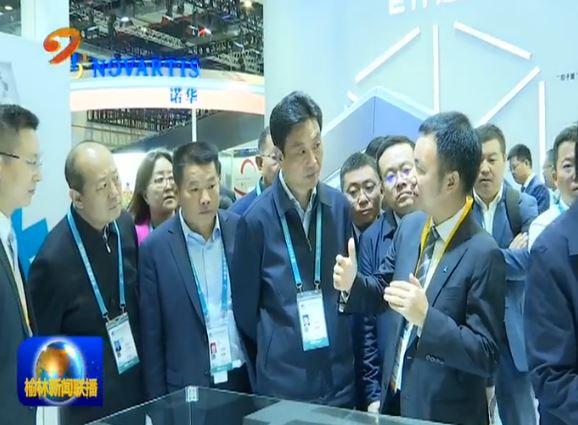 戴征社率团参加中国国际进口博览会
