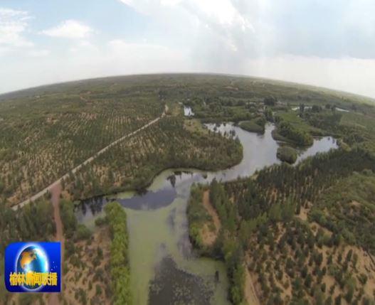 榆林治沙70年:绘就绿水青山 收获金山银山