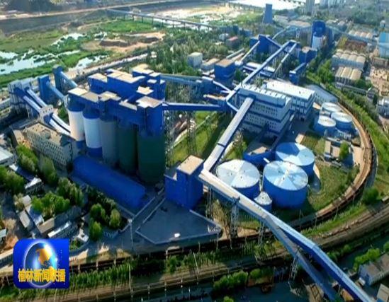 榆阳区:开展五项攻坚行动 夯实安全生产基础