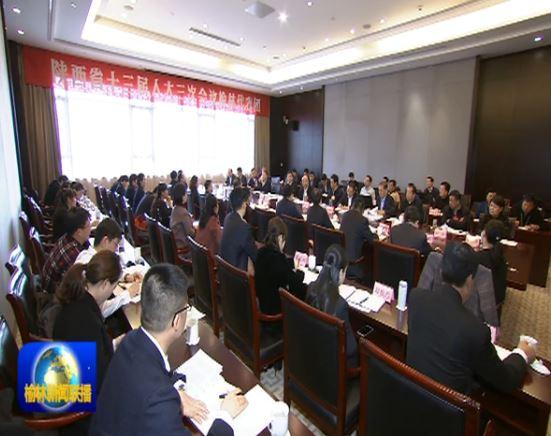 刘国中参加榆林代表团审议