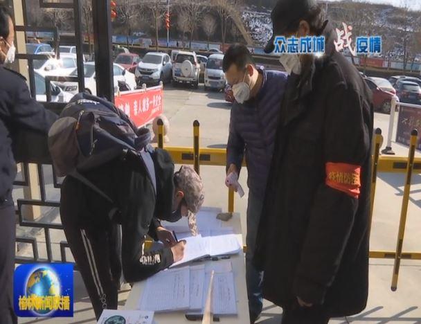 榆林:联防联控 织密社区防疫最强防线