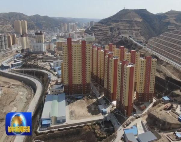 清涧:围绕优势产业 补短板促增收