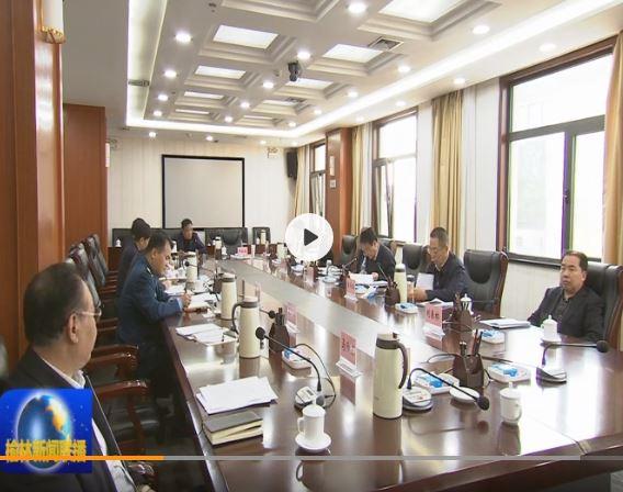 市委理论学习中心组学习习近平总书记对陕西日报创刊80周年重要指示