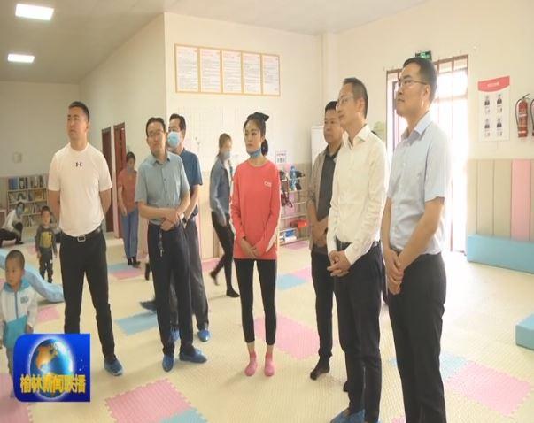 国家卫健委调研组在清涧调研定点扶贫工作