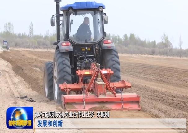 神木:机械化助推现代农业高质量发展