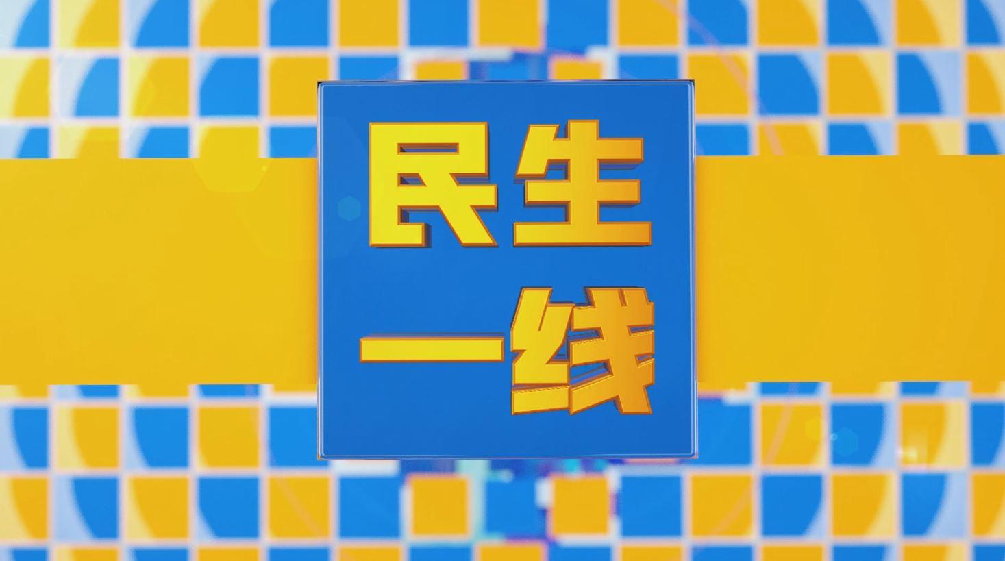 """【民生一线】榆林古城的""""蝶变新生"""""""
