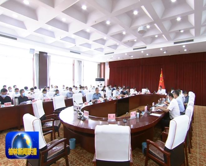 市政府召开第十二次常务会议